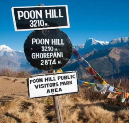 5 reasons  to choose Ghorepani poon hill trek