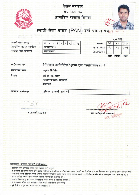 PAN-Certificate.jpg