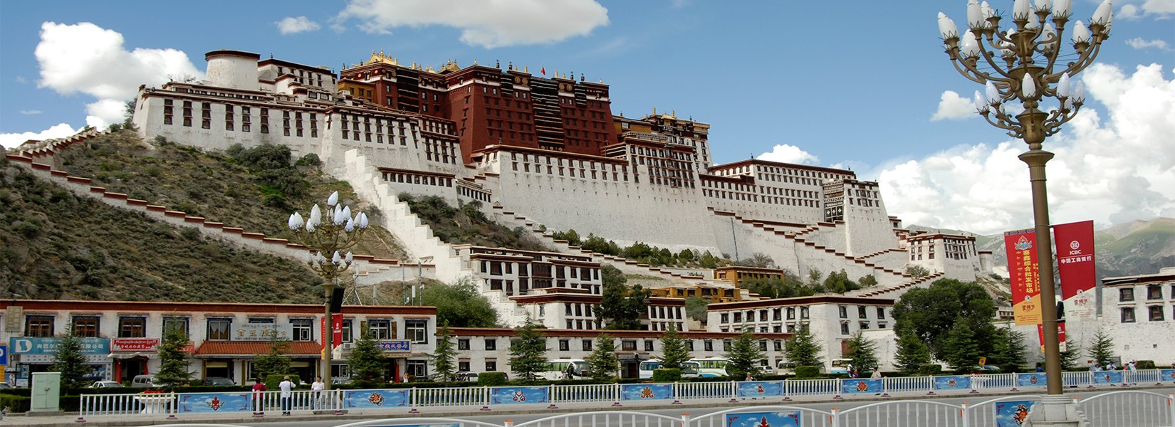 Lhasa sightseeing